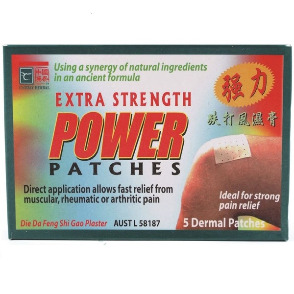 Cathay Herbal-Extra Strength Power Patches